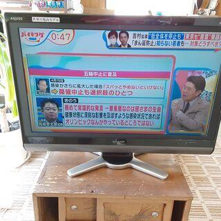 液晶テレビ 32型 SHARP AQUOS LC-32DE5 シ...