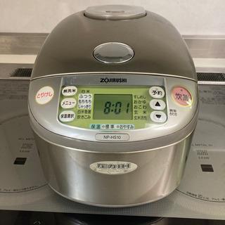 取引中  象印 炊飯器 極め炊き 5.5合