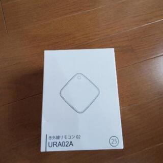 赤外線リモコン URA02A