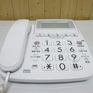 htp-353 パイオニア 電話機 TF-LU151-W 親機の...
