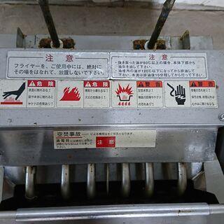 NICHIWA ニチワ 業務用 卓上フライヤー 200V 厨房 揚げ物 飲食店 現状品 - 家電