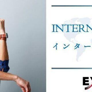 04/23(金)開催!EXEOインターナショナル ~外国人男性と...