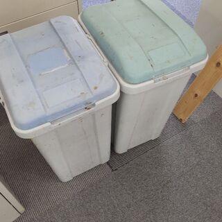 ゴミ箱 大きい二個セット