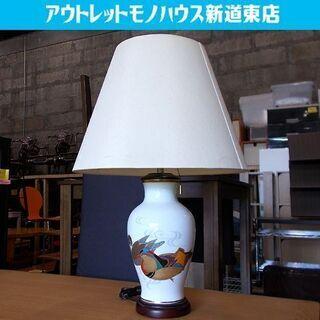 大倉陶園 テーブルランプ 金彩 鴛鴦 鳥 ライト 照明 大…