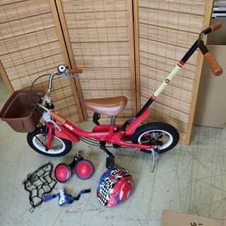 people 12インチ 子供用 自転車 Ikinari …