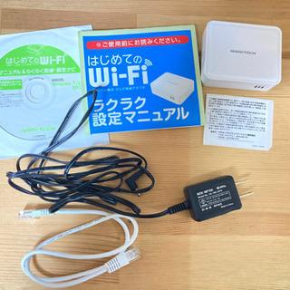 【はじめてのWiFi】 各種ゲーム機用 無線アダプタ ゲー…