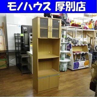 ニトリ キッチンボード 幅59.5×奥行39.5×高さ17…