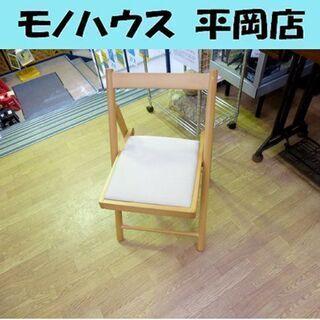 木製チェア 折りたたみ 幅42.6×奥行52.8×高さ70.3×...