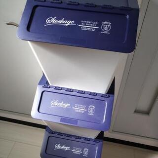 ★★譲ります★★【3個セット】収納ボックス ゴミ箱 ダスト