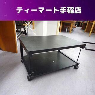 コンパクトテレビボード 幅55×奥行39×高さ30cm テレビ台...