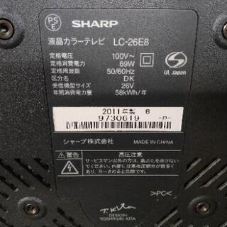 テレビ26インチ SHARP LC-26E8 2011年