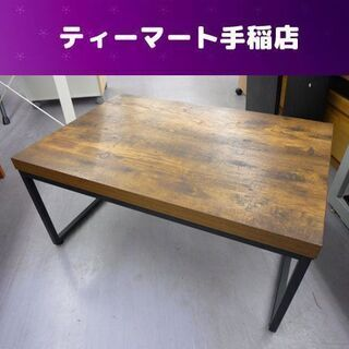 ローテーブル 80×55cm センターテーブル インダストリアル...