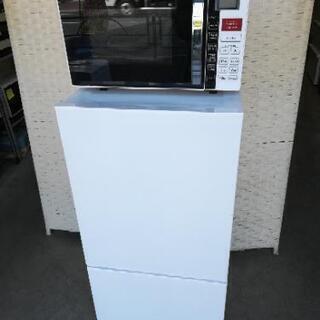 【配送無料】⭐高年式セット⭐ツインバード冷蔵庫110L+ヤ…