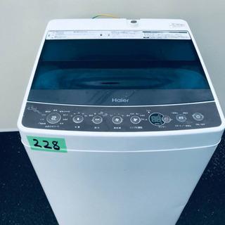 ②✨2017年製✨228番 Haier✨全自動電気洗濯機✨…