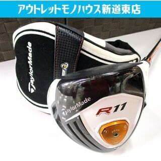 ゴルフ クラブ ドライバー 1W D テーラーメイド R11 F...