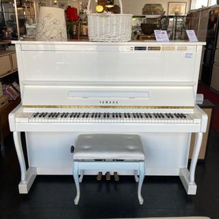 ヤマハ アップライトピアノ 白 猫脚 チッペンデール MX200M