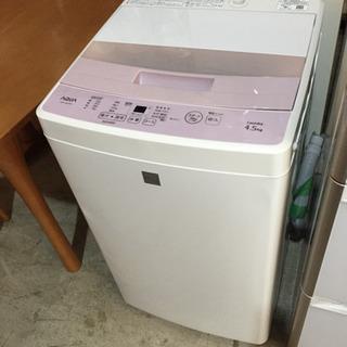 ★状態良好!★ AQUA 4.5kg 洗濯機 AQW-S4…