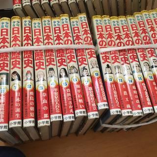 日本の歴史マンガ    取引中
