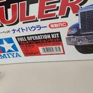 タミヤ 1/14 トラックシリーズ ナイトハウラー フルオ…