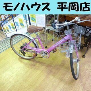 子供自転車 22インチ 6段変速 カゴ付き スタンド付き ピンク...
