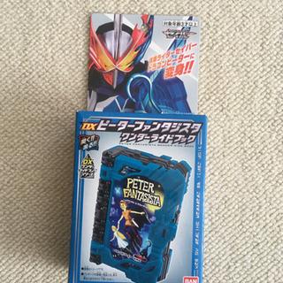 仮面ライダーセイバー 変身ベルト DX聖剣ソードライバー&水勢剣流水エンブレム… - おもちゃ