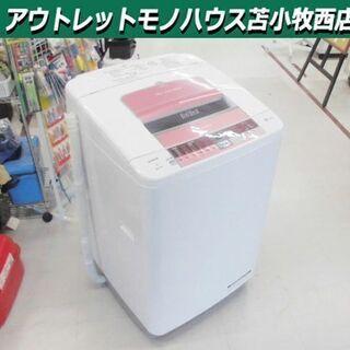 洗濯機 7.0kg 2015年製 HITACHI ビートウォッシ...