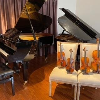 ピアノとヴァイオリンの生徒さん募集中♪