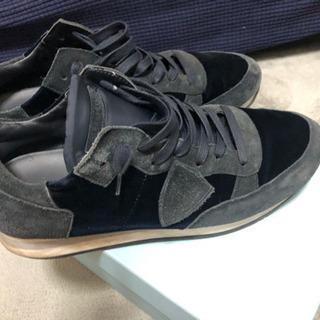 フィリップモデム靴