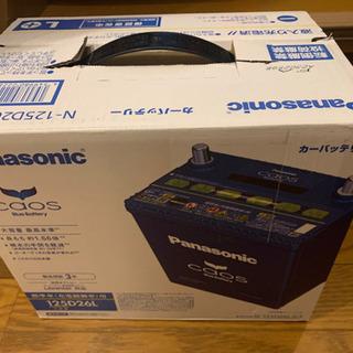 Panasonic blue battery caos 1…
