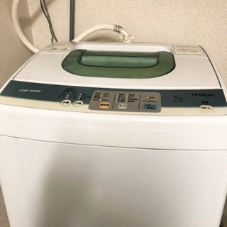 洗濯機 早めの取引希望 日立 HITACHI