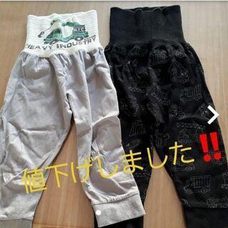 【ネット決済】男児パジャマズボン