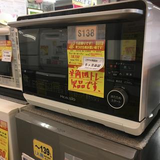 S138★6ヶ月保証★ウォーターオーブン★SHARP★AX-MP...