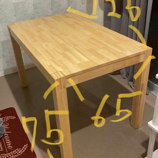 ダイニングテーブル0円