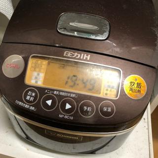 ZOJIRUSHIの炊飯器あげます!