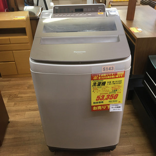 S143-S★6ヶ月保証★10K洗濯機★Panasonic…