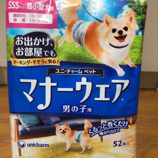 ❣️8月末迄1,000円 マナーウェア SSS 超小型犬用