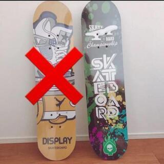 【お取引中】スケートボード 78cm 木製 2つセット