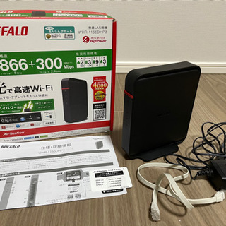 【値下げしました‼︎】BUFFALO 無線LAN親機 WH…