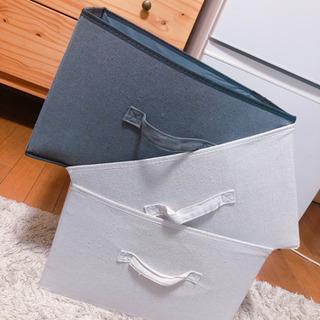 折り畳み可能ボックス 3個セット※引渡予定決定