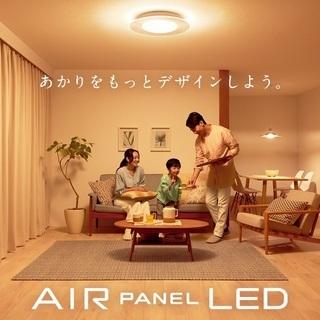 【ネット決済】Panasonic LED天井証明 (1年9か月使用)