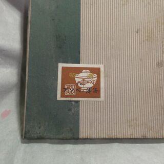 未使用 箱入り アソベの漆器  盆 ひょうたん型 レトロ アンテ...