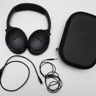 Bose QuietComfort QC 35 II Bl…