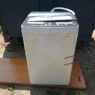 いわき市 無料洗濯機