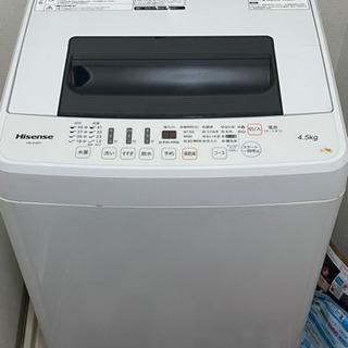 洗濯機 4/21 15時までに引取可能な方