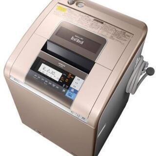 HITACHI 洗濯乾燥機 10㎏ 6㎏ ビートウォッシュ