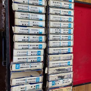8トラックテープ一式