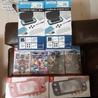 NintendoSwitchライト二台 ソフト四本