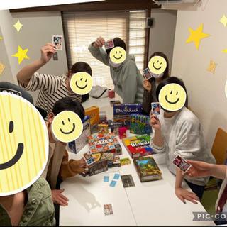 【5/16】第2回 新宿ボドゲ会