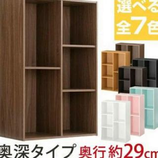 a4対応カラーボックス 本棚 3段ラック 木製ラック