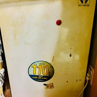 富士通110ℓ冷凍庫